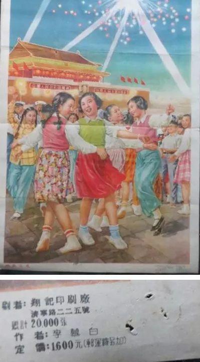 袁和平谈武侠片:写实的打来打去还能红火两年