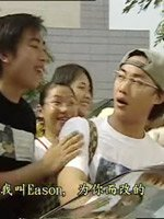 陈奕迅――《冲上云霄》
