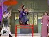 2002年:相声《谁怕贝勒爷》
