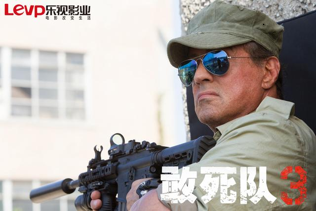 """《敢死队3》票房破亿 迎中秋""""敢蟹""""影迷厚爱"""