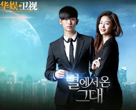 《星你》华娱卫视全国首播 再度引发观剧热潮