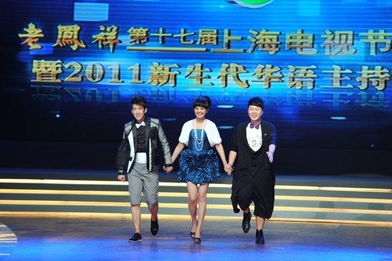 组图:于洋、方琼、杜海涛获得幽默机敏主持人