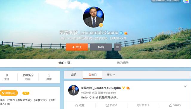 莱昂纳多·迪卡普里奥开通微博:Hello,China!