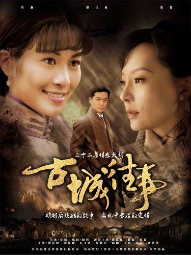 叶璇成上海电视节瞩目焦点 两部主演作品打擂台