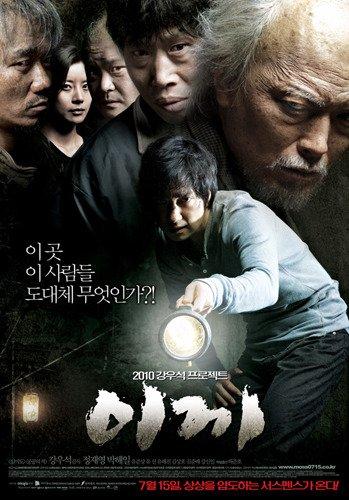 韩国票房:《奠基》夺冠 《苔藓》固守阵地
