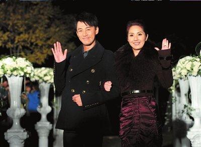 《完美嫁衣》北京首映 杨千嬅林峰为新人证婚