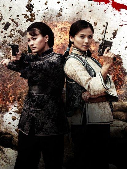 《两个女匪王》将上星 讲述战争中的传奇故事