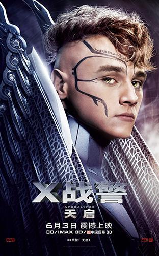 《X战警:天启》再曝角色特辑 灵蝶天使各有所长