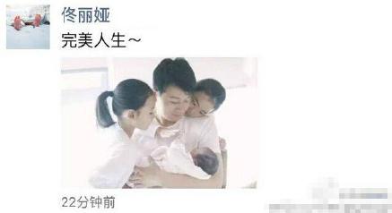 佟大为关悦第三胎出生 两女相伴超温馨