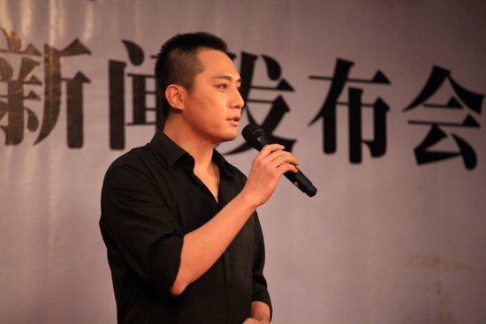 《王的盛宴》象山发布会 刘烨漏嘴曝光张震婚期