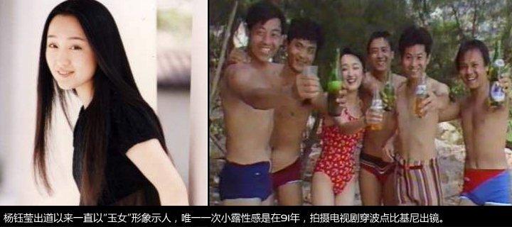 封面人物杨钰莹