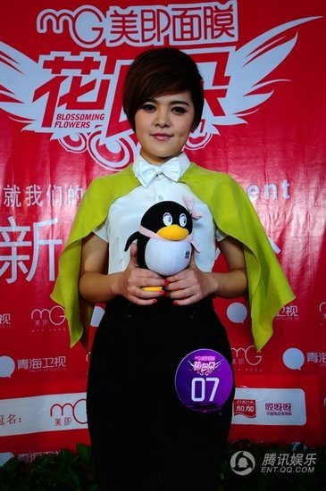 专访刘思涵:为选秀放弃出国留学 淘汰后很迷茫