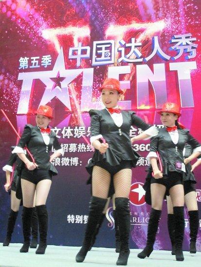 《重庆达人秀》重庆感冒中国性感大妈比较招募打传染性出征针好什么图片