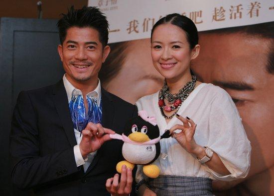 创投会华语片密集 众明星坐镇比赛吆喝忙卖片