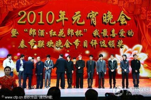 2011年央视春晚评选环节取消 回应:台里规定
