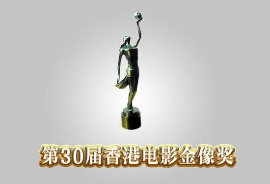 腾讯报道团今日抵达香港 将全程报道香港金像奖