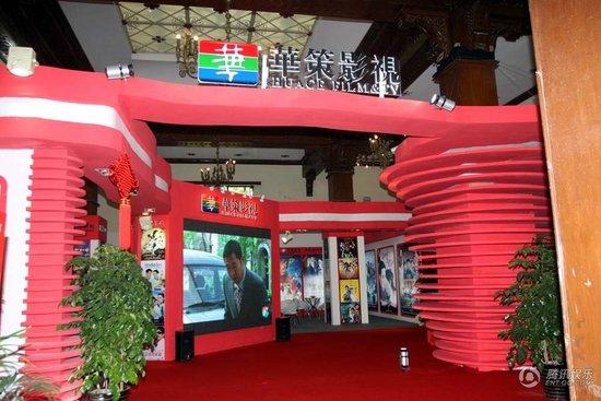 第17届上海电视节独家观察:高清时代真正来临