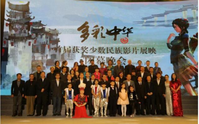 2016年第一届黔江少数民族影片展圆满落幕