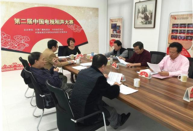 第二届中国电视相声大赛20部优秀作品新鲜出炉