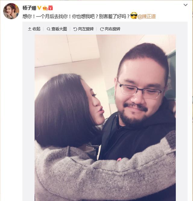 杨子姗新片泰国开拍 与陈正道再合体引期待