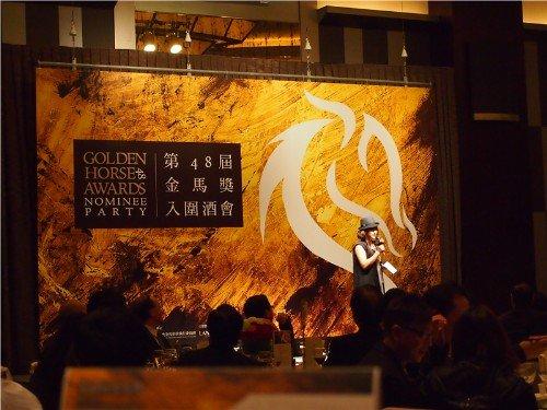 郝蕾闪耀亮相金马奖入围酒会 首度担任颁奖嘉宾