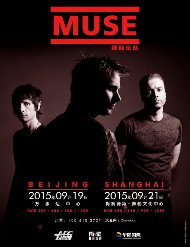 英伦现场之王MUSE 全球巡演北京、上海站终确定