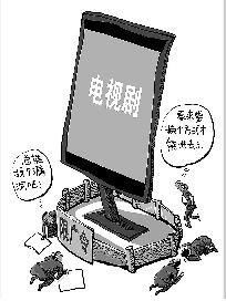 限广令首日商业广告插播绝迹 新剧推荐见缝插针
