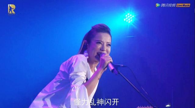 """丁当情歌嗨唱广州 与百万粉丝""""补过""""情人节"""