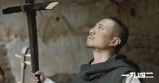 《一九四二》终定档11月29日 冯小刚感谢无名者