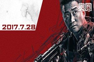 在过去的大半个月时间里,《战狼2》的票房数字如火箭般蹿升,成为了国民级大片。