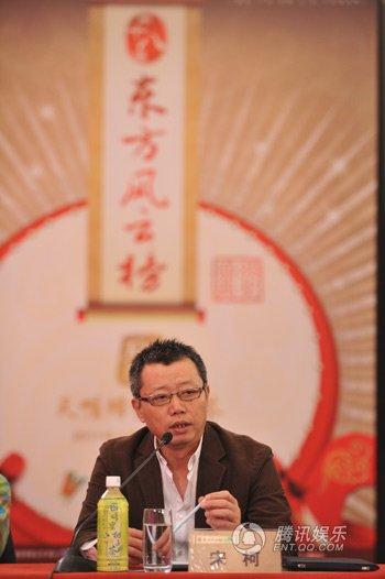 东方风云榜2011论坛 宋柯:音乐必须改变形态