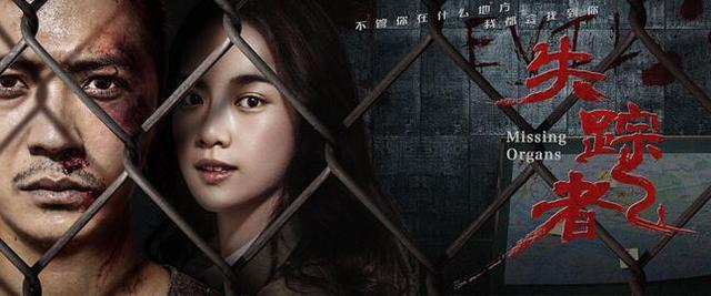 《失踪者》即将上映 聚焦打击拐卖儿童行为