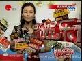 视频:秦岚宣传《真情错爱》 承认陆川是最爱