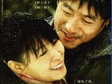 2013年07月28日 - jinjingna2008 - jinjingna2008的博客