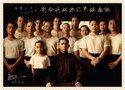 《一代宗师》受国外青睐 韩国发行权已售出