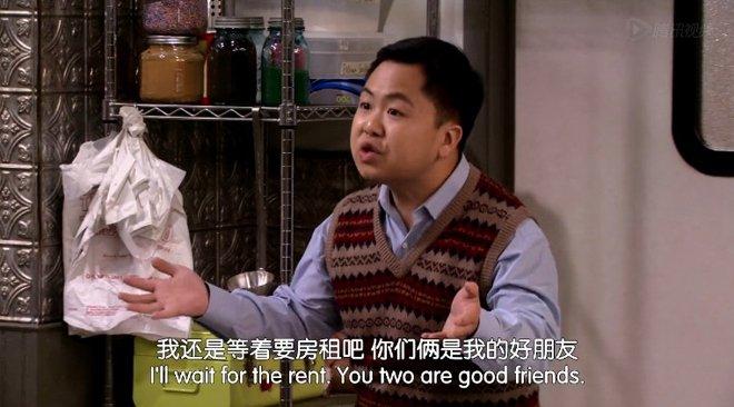 美剧里人见人爱型老板之破产姐妹Han