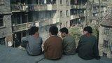 《我11》首映礼 贾樟柯何平回忆那些年打过的架