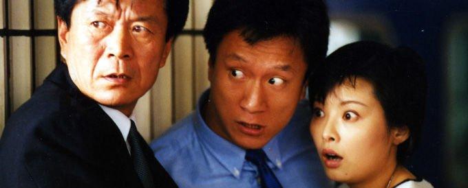 《永不瞑目》是孙红雷出演的第一部电视剧