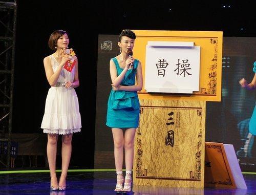 新《三国》进入二轮播出 刘竞荧屏蹿红(图)