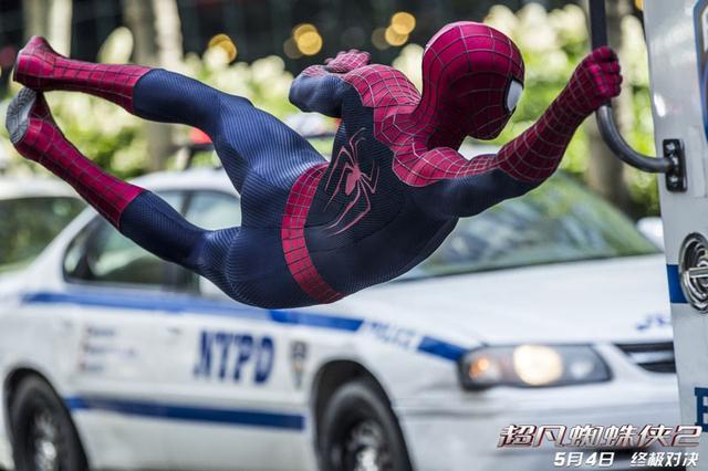 《超凡蜘蛛侠2》后劲十足 上映14日不让冠位