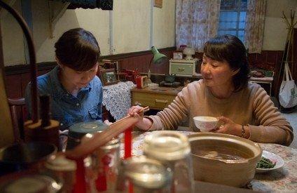 """""""广角镜""""单元作品公布 两部中国台湾影片入围"""