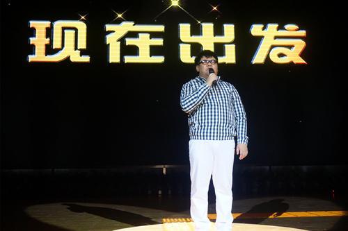 """""""阳光行动""""走进北外首医大 杨光公益励志讲唱"""