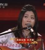 西单女孩登台献唱