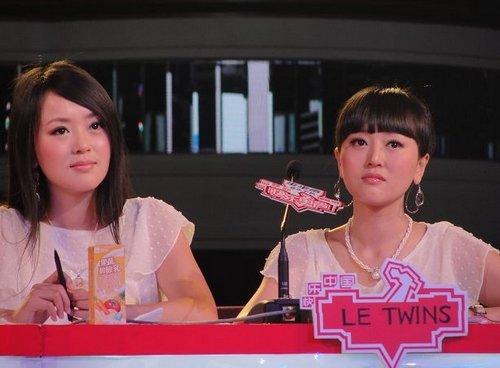 快男主题曲推出双主打 评委阵容出现双胞胎