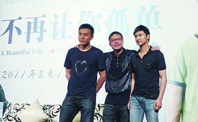 《不再让你孤单》上海宣传 刘烨畅谈幸福生活