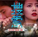 中国电影大导演为何纷纷转型