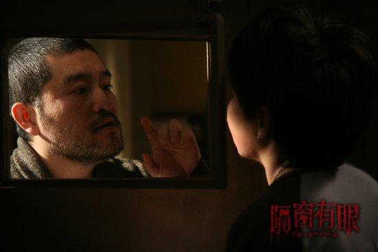 刘奋斗致敬《后窗》 《隔窗有眼》定档8月28