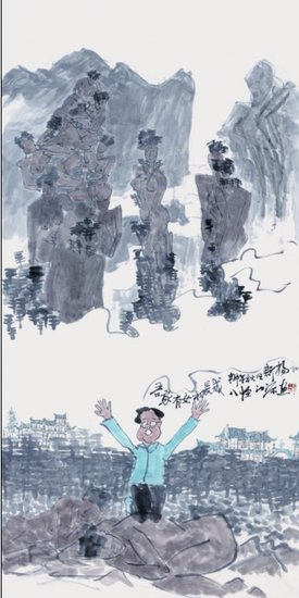 """新扬州八怪拍卖""""水墨市长""""组画捐赠失学儿童"""