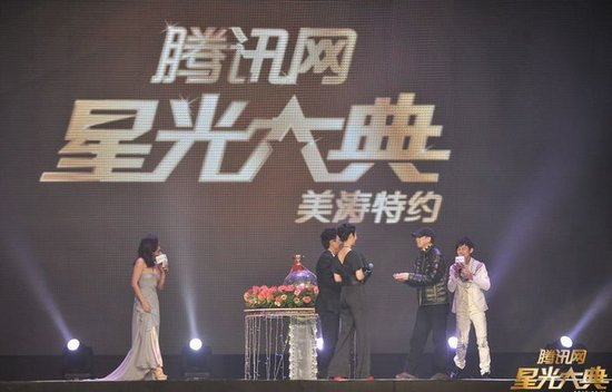 林心如获腾讯星光大典年度人气电视演员大奖