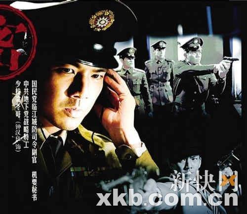 """《内线》贵州卫视热播 36计玩转""""杀人游戏"""""""